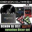 DENON DJ DS1 + novation Dicer DJ set 【パーフェクトガイド付き!】