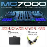 mc7000-2gift