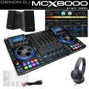 DENON DJ MCX8000 デジタルDJスタートセットB 【USBメモリ16GB×2本プレゼント】
