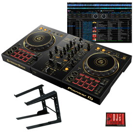 Pioneer DJ DDJ-400-N + PCスタンドセット 限定ゴールドモデル 【DJ初心者をサポートする教則動画プレゼント】【DJソフトrekordbox dj対応】【djay接続ガイド付属】【あす楽対応】【土・日・祝 発送対応】(商品コード684269) 【ikbp1】