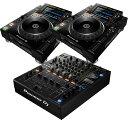 【4大特典プレゼント!】 Pioneer DJ CDJ-2000NXS2 + DJM-900NXS2 SET