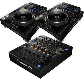 Pioneer DJ CDJ-2000NXS2 + DJM-900NXS2 SET【あす楽対応】【土・日・祝 発送対応】