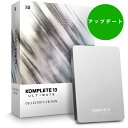 Native Instruments KOMPLETE 13 ULTIMATE Collector's Edition UPD(アップデート版)【期間限定 SUMMER OF SOUNDキャンペーン】