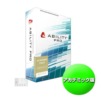 Internet ABILITY Pro 아카데믹판(Windows 전용)