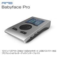 RMEBabyfacePro