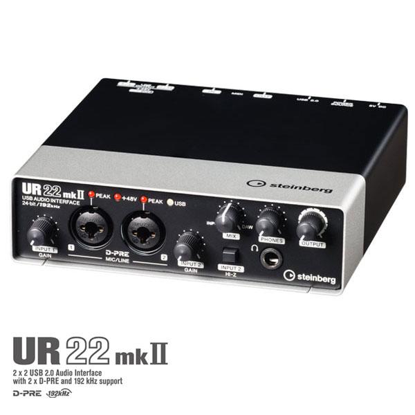 Steinberg UR22 MKII(mk2)