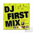 DJ FIRST MIX featuring DJ KO KIMURA