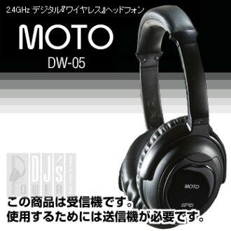 AZDEN (아트덴) MOTO DW-05(H)