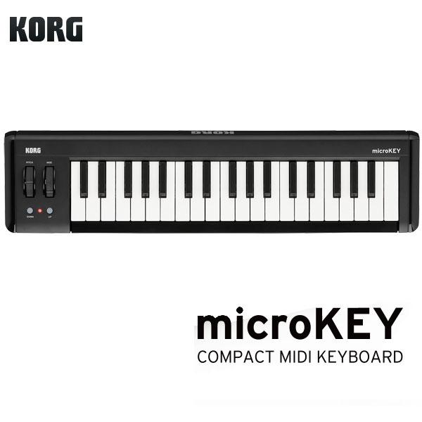 KORG microKEY2-37