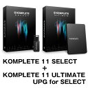 Native Instruments KOMPLETE 11 SELECT + KOMPLETE 11 ULTIMATE UPG for SELECT【Thanksgiving XXLキャンペーン 期間限定特価!】