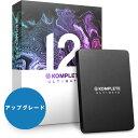 【選べる特典プレゼント中!】 Native Instruments KOMPLETE 12 ULTIMATE UPG FOR K8-12 【P10】