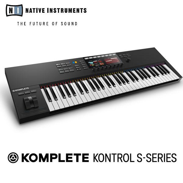 Native Instruments KOMPLETE KONTROL S61 MK2 【数量限定ラウドネスマキシマイザープラグインDeeMaxをプレゼント!】 【P10】