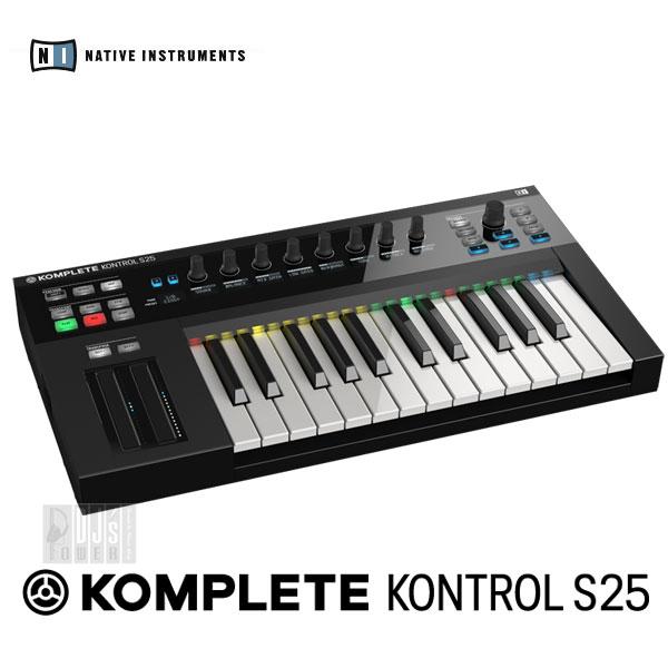 Native Instruments KOMPLETE KONTROL S25 (25鍵モデル)【KOMPLETE SELECT無償ダウンロード可能】