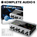 Native Instruments KOMPLETE AUDIO 6 【数量限定特価】