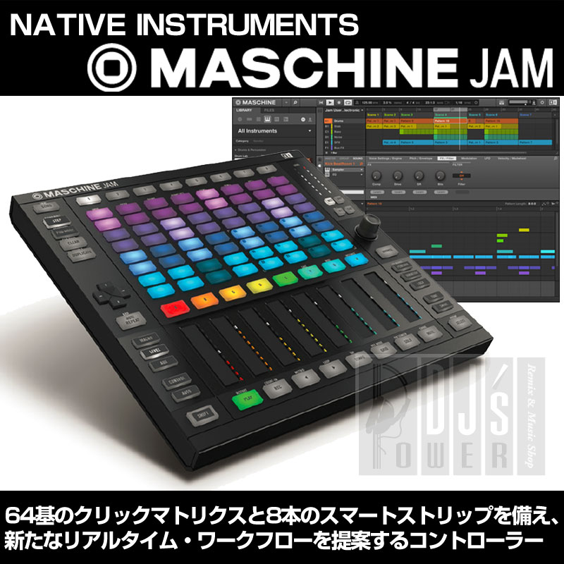 Native Instruments MASCHINE JAM 【KOMPLETE SELECT無償ダウンロード可能】【サンプリングCDプレゼント!】【代引き手数料/送料無料】