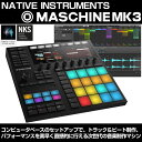 【3大特典プレゼント中!】 Native Instruments MASCHINE MK3 【P10】