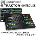 Native Instruments TRAKTOR KONTROL S8 【P10】
