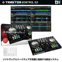 Native Instruments TRAKTOR KONTROL S2 MK2 【高品質 EXFORM製 USBケーブル プレゼント!】 【P10】