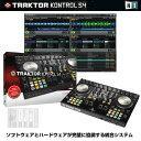 Native Instruments TRAKTOR KONTROL S4 MK2 箱ダメージ品 【期間限定タイムセール特価】