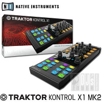 Native_Instruments_TRAKTOR_KONTROL_X1