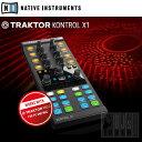 Native Instruments TRAKTOR KONTROL X1 MK2 【GET TRAKTOR PRO 2 FOR FREEキャンペーン対象モデル...