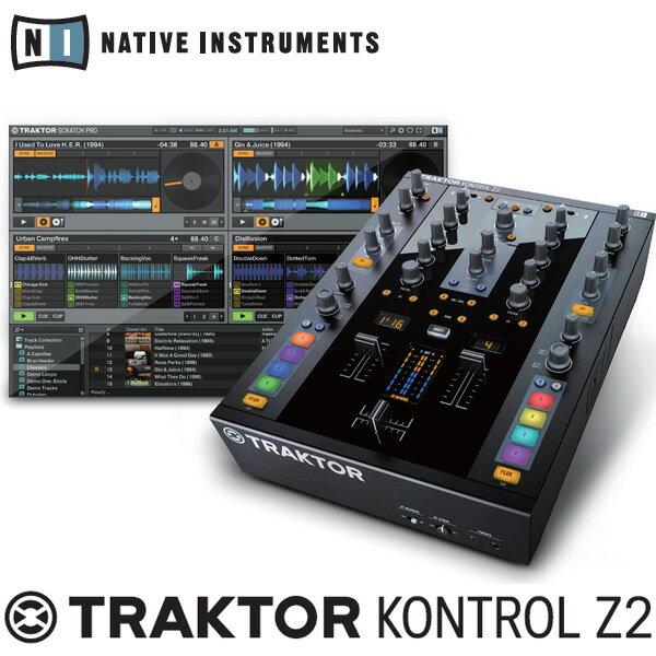 Native Instruments TRAKTOR KONTROL Z2 【DMC JAPAN DVD & 高品質 EXFORM製 USBケーブル プレゼント!】 【P10】