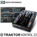 Native Instruments TRAKTOR KONTROL Z2 【箱損アウトレット】