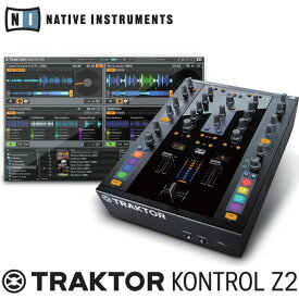 Native Instruments TRAKTOR KONTROL Z2【p5】