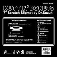 "Dr.Suzuki_Kuttin'Donuts7""Slipmat"