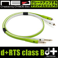 NEOCreatedbyOYAIDE(オヤイデ)d+RTSclassB