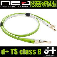 NEOCreatedbyOYAIDE(オヤイデ)d+TSclassB