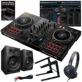 Pioneer DJ DDJ-400初心者向け音質重視の6点セット【DJ初心者向け教則動画プレゼント】【あす楽対応】【土・日・祝 発送対応】(商品コード621518) 【ikbp1】