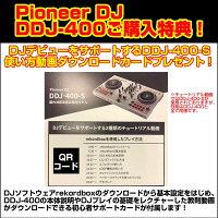 PioneerDDJ-400