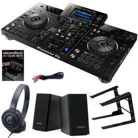 Pioneer DJ XDJ-RX2 デジタルDJスタートセットA 【ATH-S100ヘッドホン+PCスタンド+PM0.1eスピーカー+教則本セット】 【さらに今なら3大特典プレゼント!】【数量限定!Pioneer DJ ノベルディグッズ・プレゼント!】
