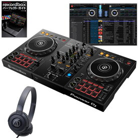 Pioneer DJ DDJ-400 ATH-S100BK 初心者ヘッドホン + rekordboxパーフェクトガイドセット【セットアップチュートリアル機能搭載】【あす楽対応】【土・日・祝 発送対応】【DJ初心者向け教則動画プレゼント】
