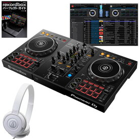 Pioneer DJ DDJ-400 ATH-S100WH 初心者ヘッドホン + rekordboxパーフェクトガイドセット【セットアップチュートリアル機能搭載】【あす楽対応】【土・日・祝 発送対応】【DJ初心者向け教則動画プレゼント】