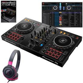 Pioneer DJ DDJ-400 ATH-S100BPK 初心者ヘッドホン + rekordboxパーフェクトガイドセット【セットアップチュートリアル機能搭載】【あす楽対応】【土・日・祝 発送対応】【DJ初心者向け教則動画プレゼント】