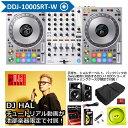 Pioneer DJ DDJ-1000SRT-W + AV42スピーカーSET 【Serato DJ Suiteプレゼント中!その他豪華特典つき】【あす楽対応】