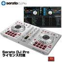 Pioneer DJ DDJ-SB3-S + Serato DJ Pro ライセンスセット 【Serato DJ Lite対応DJコントローラー台数限定モデル】【あす楽対応】【土・…