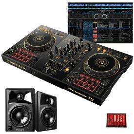 Pioneer DJ DDJ-400-N + AV42 スピーカーセット 限定ゴールドモデル 【DJソフトrekordbox dj対応】【DJ初心者をサポートする教則動画プレゼント】【djay接続ガイド付属】【あす楽対応】【土・日・祝 発送対応】(商品コード683835)