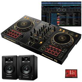 Pioneer DJ DDJ-400-N + BX3 スピーカーセット 限定ゴールドモデル 【DJソフトrekordbox dj対応】【DJ初心者をサポートする教則動画プレゼント】【djay接続ガイド付属】【あす楽対応】【土・日・祝 発送対応】(商品コード683835)