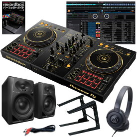 Pioneer DJ DDJ-400-N 初心者向け音質重視の6点セット 限定ゴールドモデル【DJソフトrekordbox dj対応】【DJ初心者をサポートする教則動画プレゼント】【djay接続ガイド付属】【あす楽対応】【土・日・祝 発送対応】(商品コード683837)