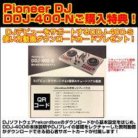 PioneerDJDDJ-400-N