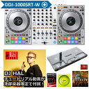 Pioneer DJ DDJ-1000SRT-W 【Serato DJ Suiteライセンス + 専用保護カバー + 高品質USBケーブル + 教則ガイドプレゼント!】【Power DJ…