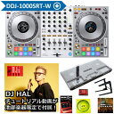 Pioneer DJ DDJ-1000SRT-W + LT100B PCスタンド SET 【Serato DJ Suiteライセンス + 専用保護カバー + 高品質USBケーブル + 教則ガイド…