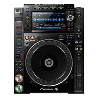 Pioneer_DJ_CDJ-2000NXS2_TWIN_SET