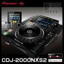 Pioneer DJ (パイオニア) CDJ-2000 NXS2 【3大特典】【専用保護カバー & EXFORM製 高品質 USB ケーブル& RCAケーブルプレゼント!】