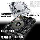 【16GBフラッシュメモリ付き】 Pioneer CDJ-850-K + DS-PC-CDJ850 SET【代引き手数料/送料無料】