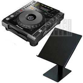 Pioneer CDJ-850-K + DJ-CDLスタンドセット 【代引き手数料/送料無料】【USBフラッシュメモリ8GBプレゼント!】