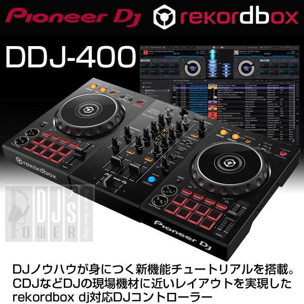 【今なら パーフェクト・ガイド プレゼント!】 Pioneer DJ DDJ-400 【rekordbox djライセンス付属】